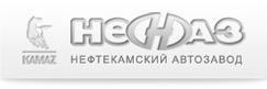 Партнеры Нефтекамский завод