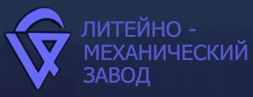 Партнеры Урал холдинг