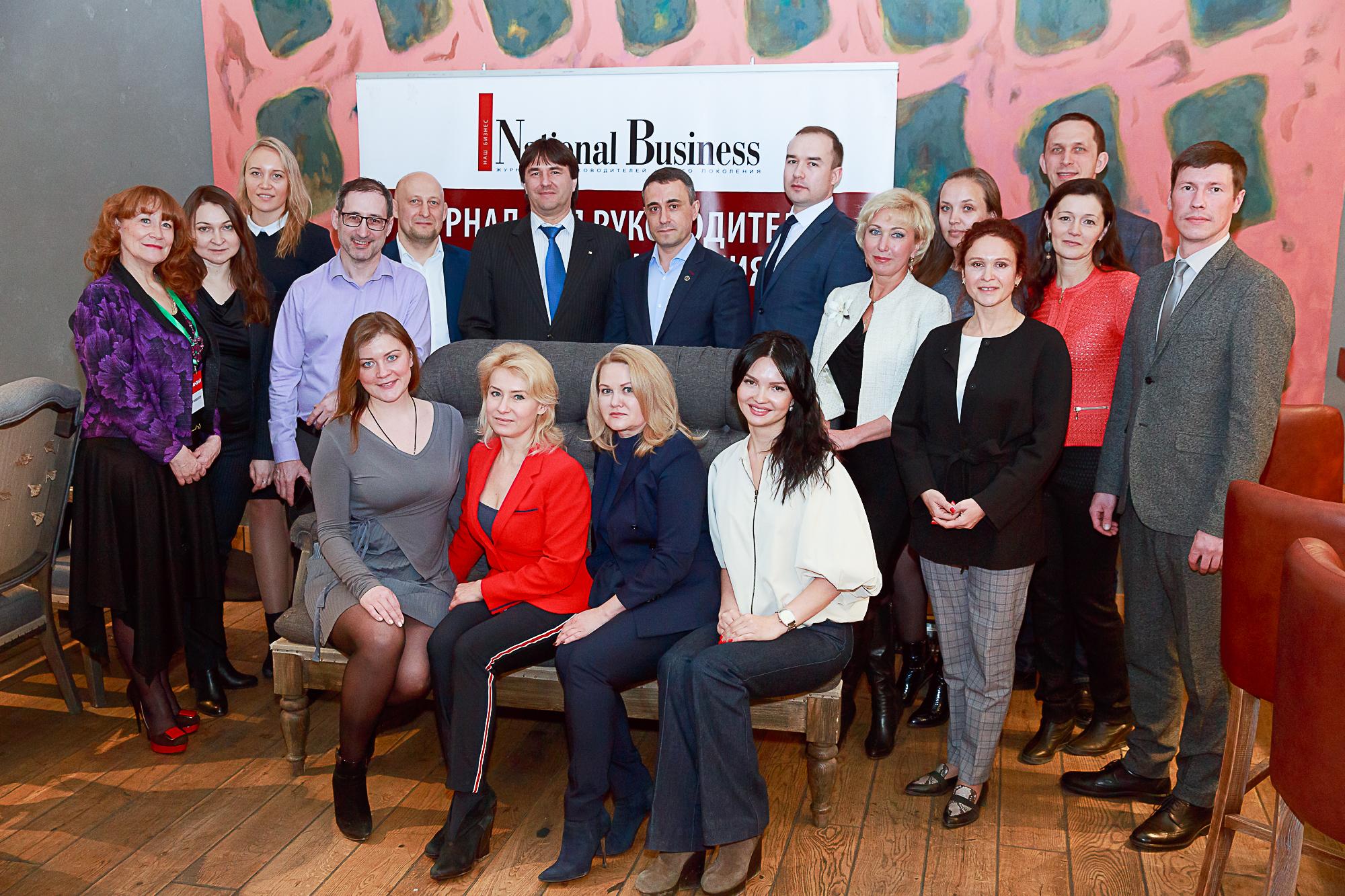 Встреча бизнесменов National Business 2018
